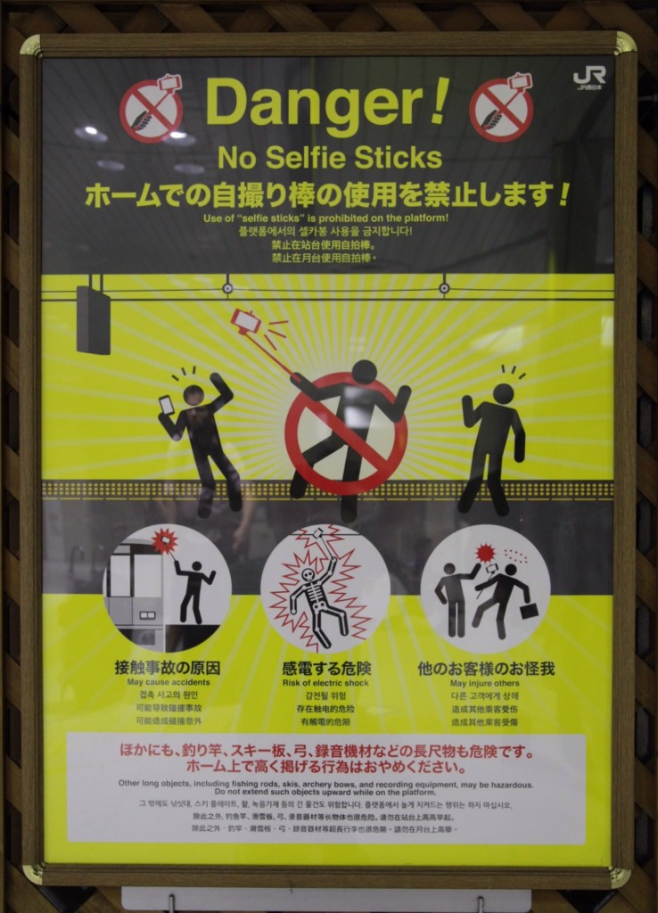 japan-warnung-seflie-stick